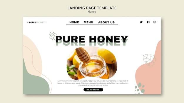 純粋な蜂蜜のランディングページテンプレート