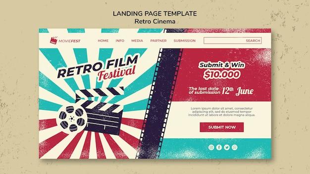 Шаблон целевой страницы для ретро-кинотеатра Бесплатные Psd