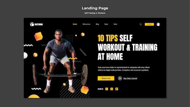 자가 훈련 및 운동을위한 랜딩 페이지 템플릿