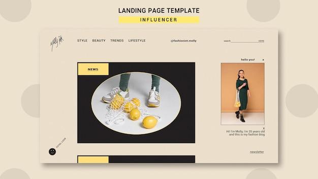 소셜 미디어 패션 인플 루 언서를위한 랜딩 페이지 템플릿