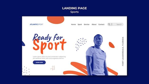 남자와 스포츠를위한 방문 페이지 템플릿