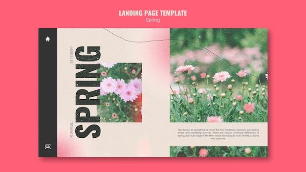 꽃과 함께 봄을위한 방문 페이지 템플릿
