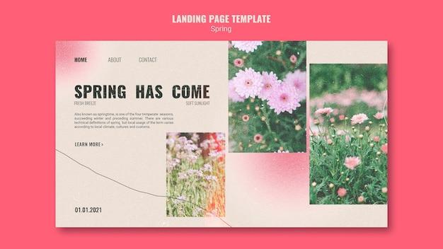 花のある春のランディングページテンプレート