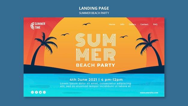여름 해변 파티를위한 방문 페이지 템플릿
