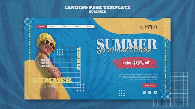 女性との夏のセールのランディングページテンプレート