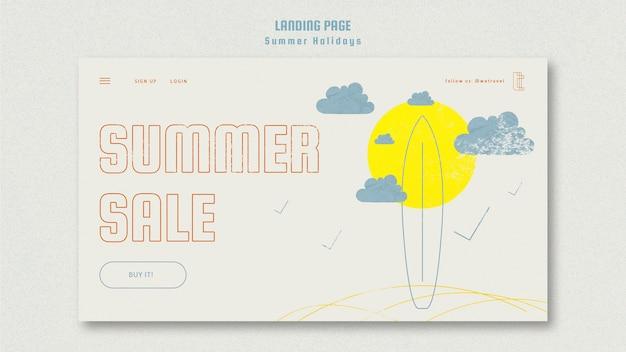 여름 휴가를위한 방문 페이지 템플릿