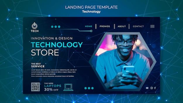 Шаблон целевой страницы для техно магазина