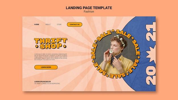 중고품 가게 패션 판매를위한 방문 페이지 템플릿