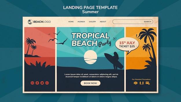 열대 해변 파티를위한 방문 페이지 템플릿