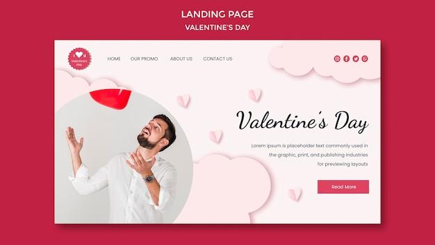사랑에 빠진 부부와 함께 발렌타인 데이 방문 페이지 템플릿 프리미엄 PSD 파일