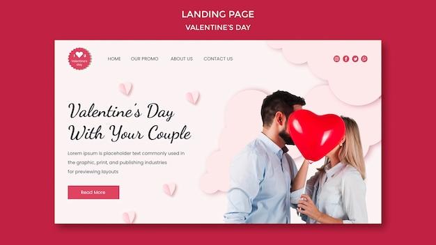 사랑에 빠진 부부와 함께 발렌타인 데이 방문 페이지 템플릿