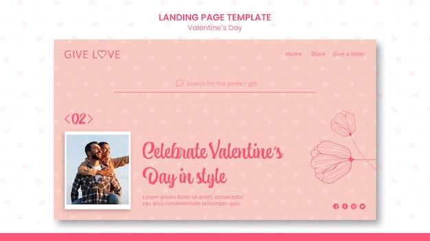 カップルの写真とバレンタインデーのランディングページテンプレート