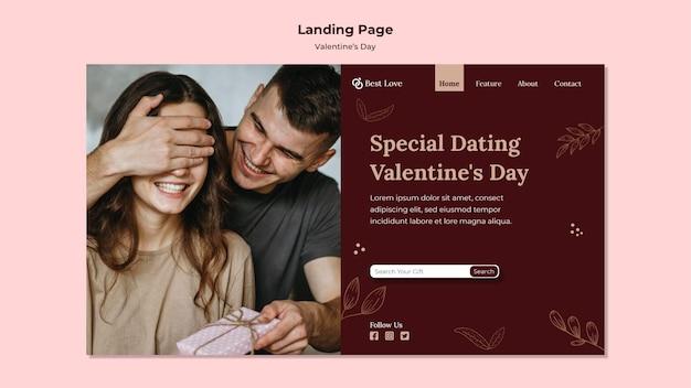 로맨틱 커플과 발렌타인 데이 방문 페이지 템플릿