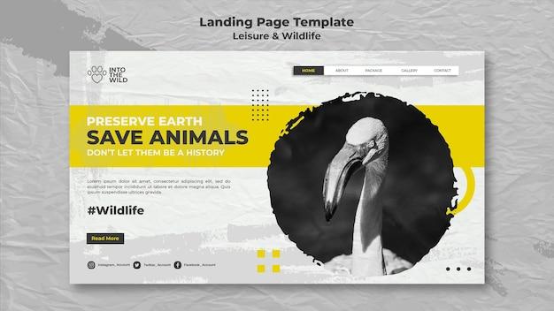 야생 동물 및 환경 보호를위한 방문 페이지 템플릿