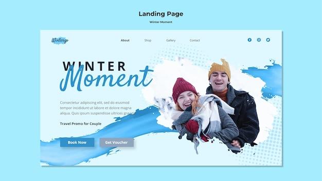 冬のカップルの瞬間のためのランディングページテンプレート