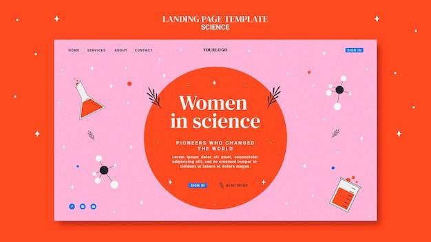 科学の女性のためのランディングページテンプレート