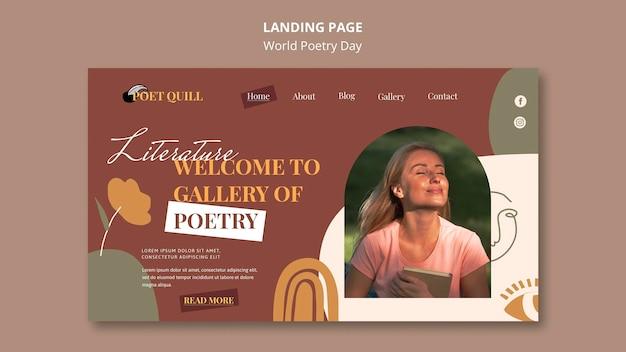 世界詩歌記念日のお祝いのランディングページテンプレート