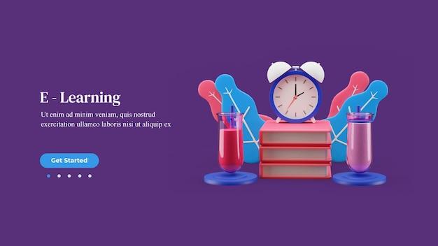 Шаблон целевой страницы онлайн-обучения