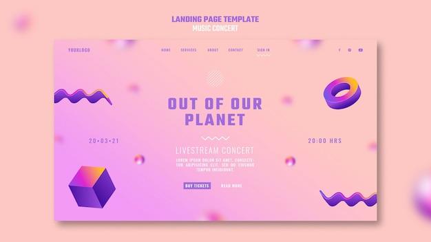 우리 행성에서 음악 콘서트의 방문 페이지 템플릿