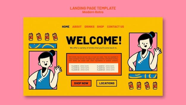 청량 음료에 대한 현대적인 빈티지 디자인의 방문 페이지 템플릿 프리미엄 PSD 파일