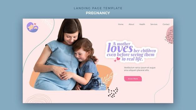 Шаблон целевой страницы с беременной женщиной