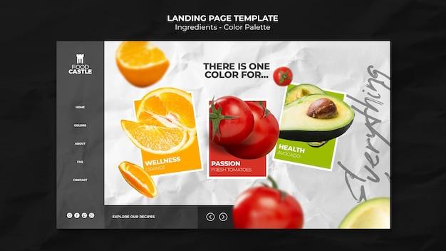 토마토, 오렌지 및 아보카도가 포함 된 방문 페이지 템플릿