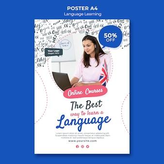 언어 학습 포스터 템플릿