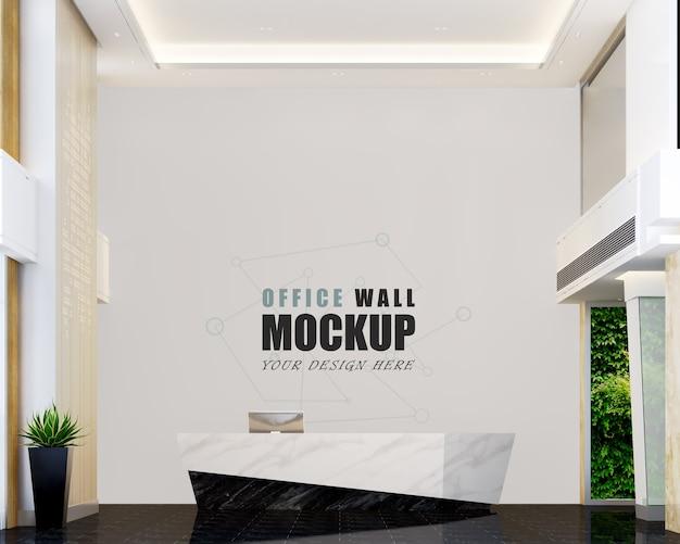 モダンなデザインの壁のモックアップを備えた広いレセプションスペース