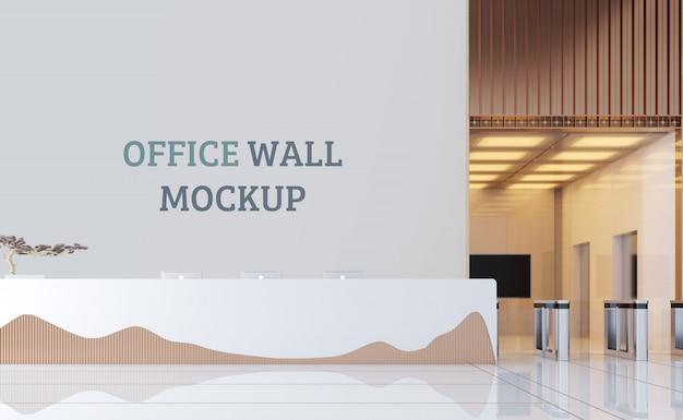 Большой прием. макет стены