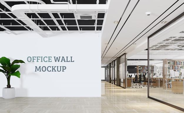 벽 모형을 갖춘 넓은 작업 공간