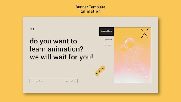 Изучите шаблон баннера анимации