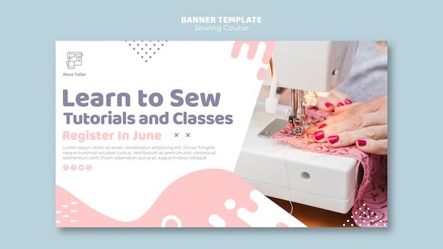 バナーテンプレートを縫うことを学ぶ