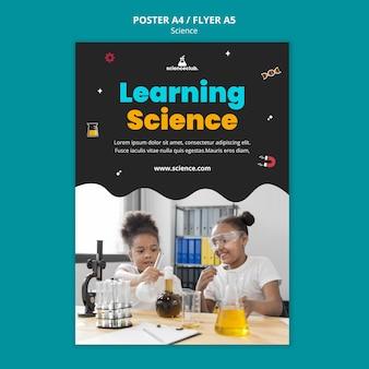 Шаблон плаката обучения науке