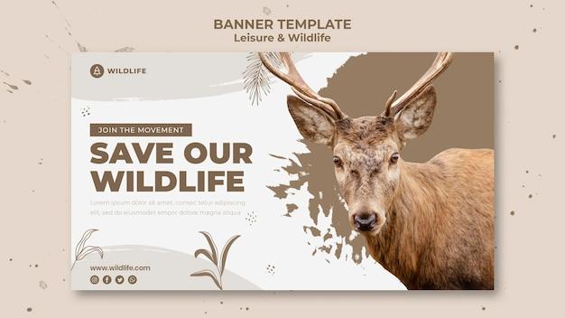 レジャーと野生動物のバナーテンプレート