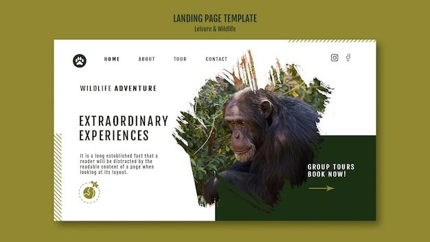 레저 및 야생 동물 방문 페이지
