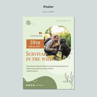 레저 및 야생 동물 포스터 템플릿