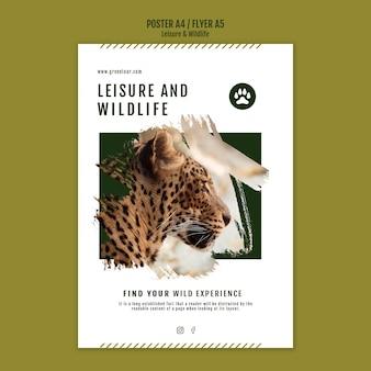 レジャーと野生生物の印刷テンプレート