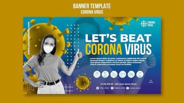 コロナウイルスのバナーテンプレートを打ち負かそう Premium Psd