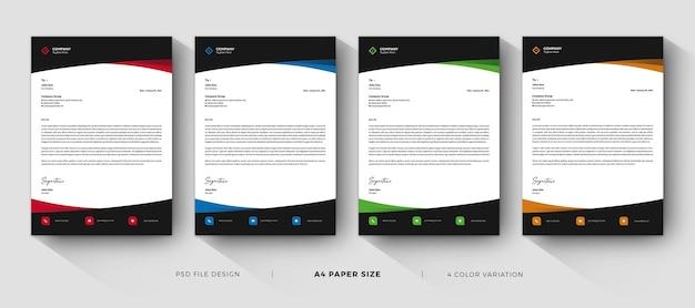 Шаблоны фирменных бланков профессиональный и современный дизайн