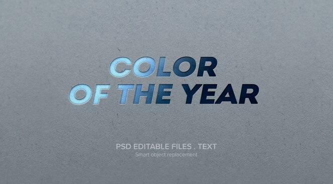 Letterpress 3d text style effect mockup