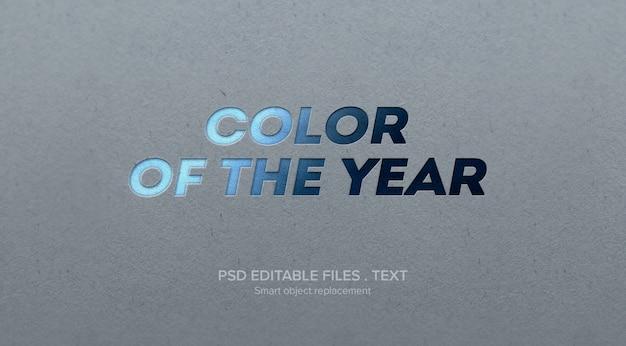 Letterpress 3d текстовый стиль эффект макет