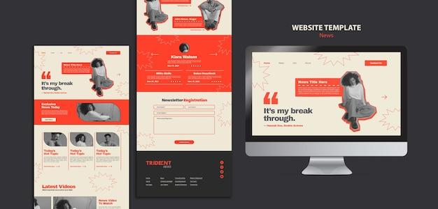 活版印刷に触発されたウェブデザインテンプレート
