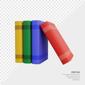 図書館コレクションブック3dイラスト