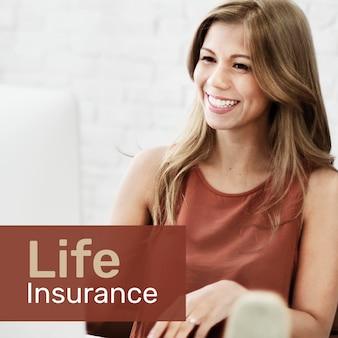 편집 가능한 텍스트가 있는 소셜 미디어용 생명 보험 템플릿 psd