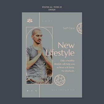 Lifestyle inspiration print template
