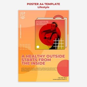 라이프 스타일 포스터 템플릿