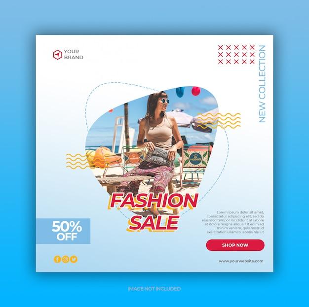 Светло-синий красочный летняя распродажа моды социальные медиа пост и шаблон веб-баннера