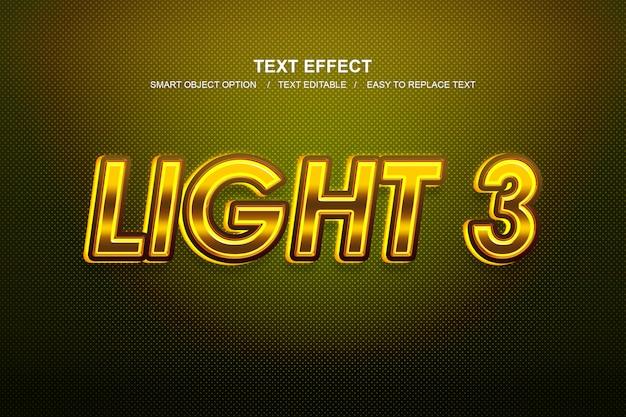 Светлый текстовый эффект