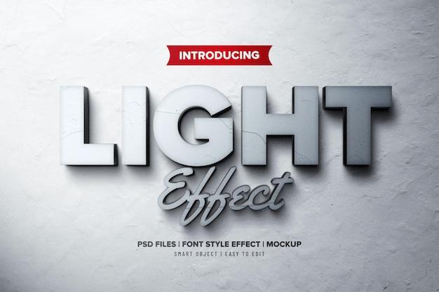 Light wall premium text effect