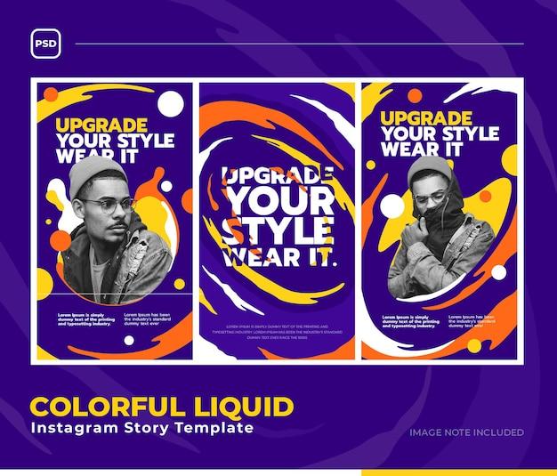 유동적 인 다채로운 소셜 미디어 스토리 템플릿